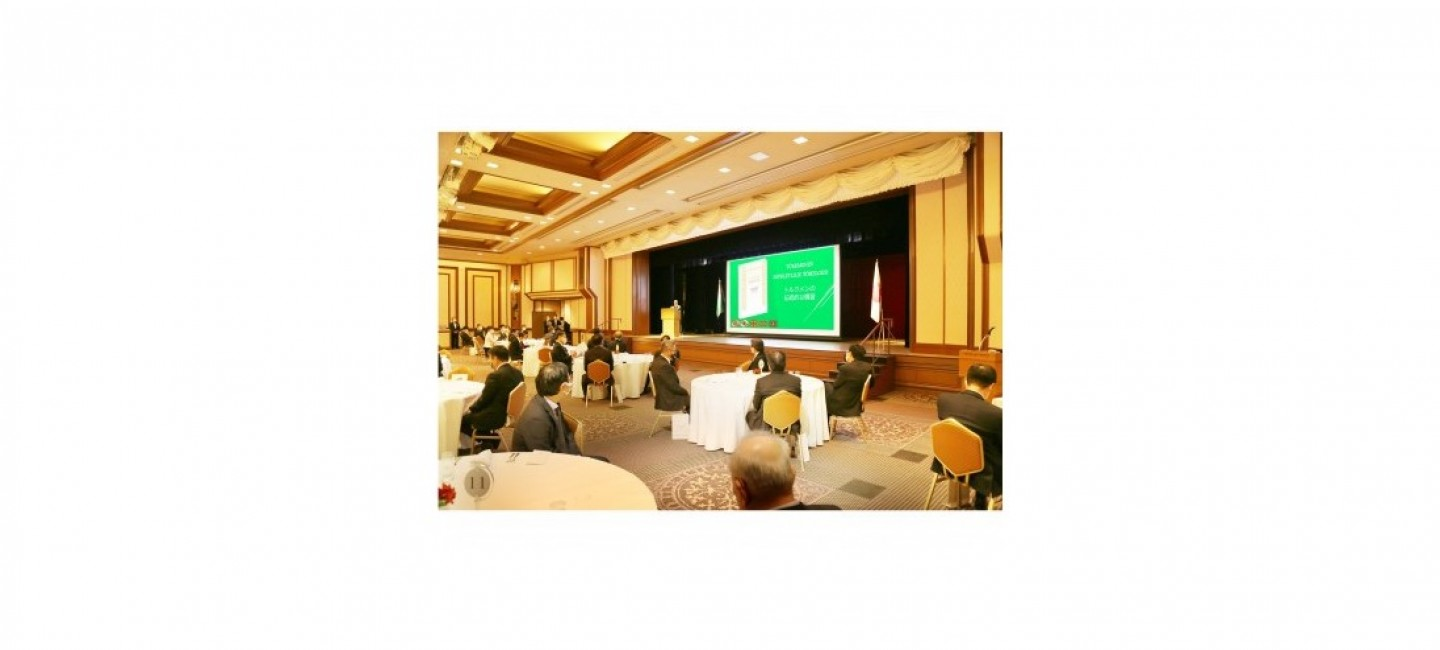 """THE PRESENTATION OF THE BOOK OF THE PRESIDENT OF TURKMENISTAN """"TRADITIONS OF TURKMEN STATEHOOD"""" WAS HELD IN JAPAN"""