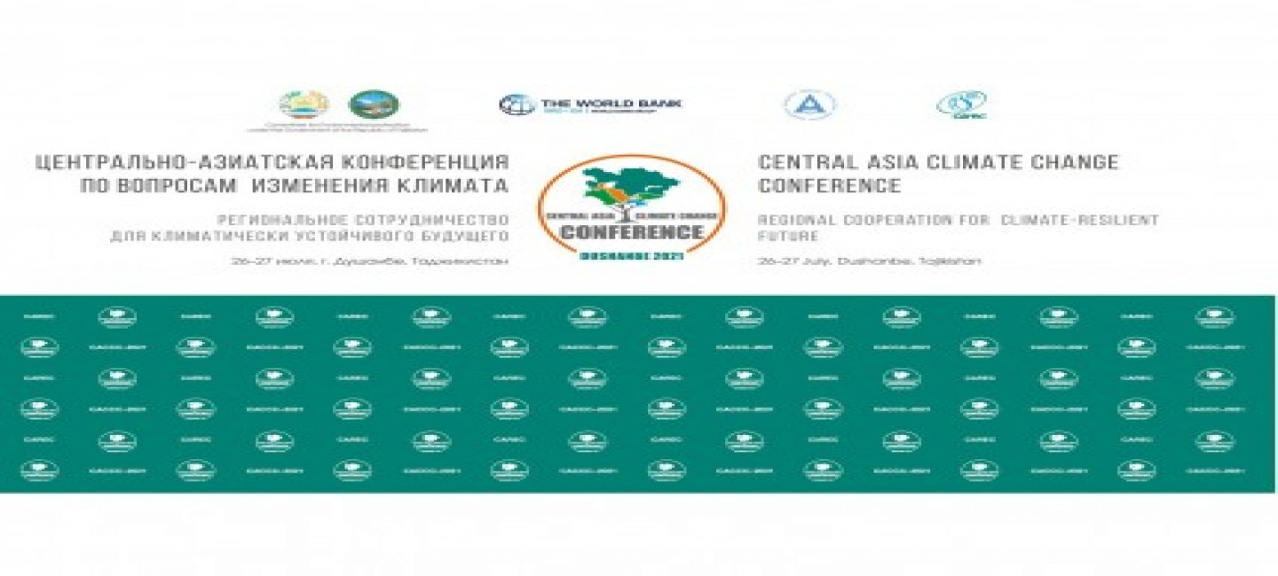 TURKMENISTAN TAKES ACTIVE PART IN THE REGIONAL AND INTERNATIONAL PROCESSES ON RESISTING THE CLIMATE CHANGE