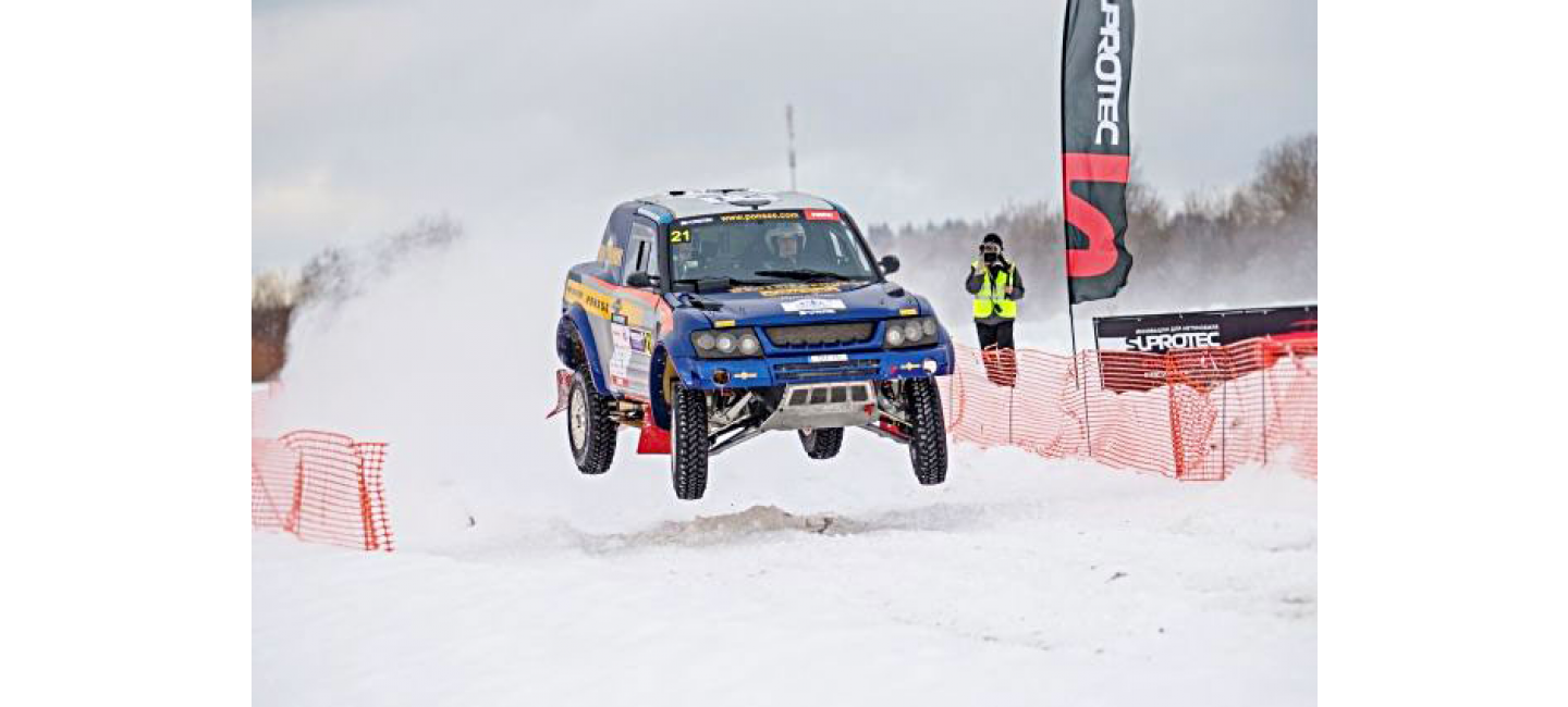 TURKMEN ATHLETES COMPETED IN THE FIRST STAGE OF THE WORLD CUP IN SNOW AND ICE RACES