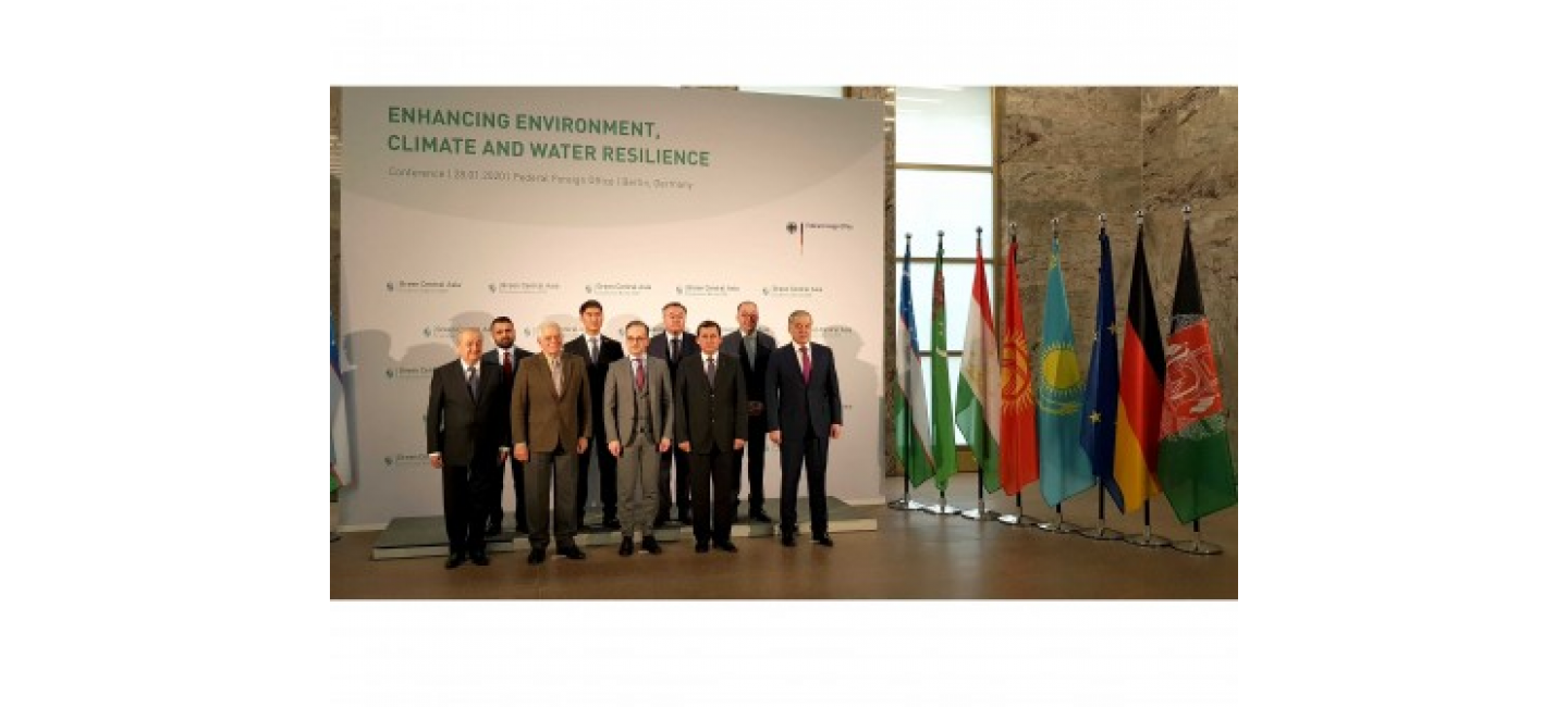 """DELEGATION OF TURKMENISTAN PARTICIPATED TO THE HIGH-LEVEL CONFERENCE """"GREEN CENTRAL ASIA"""""""