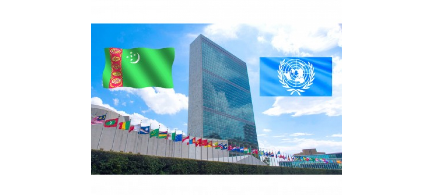 """THE UN GENERAL ASSEMBLY HAS UNANIMOUSLY ADOPTED THE RESOLUTION """"THE ROLE OF THE UNITED NATIONS REGIONAL CENTRE FOR PREVENTIVE DIPLOMACY FOR CENTRAL ASIA"""""""
